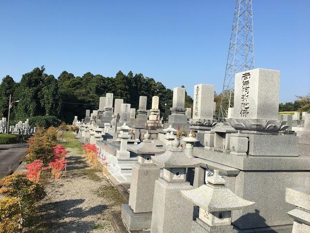 滑川市営墓地公園