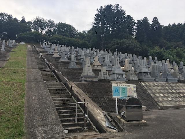 砺波市営 青山霊苑-04