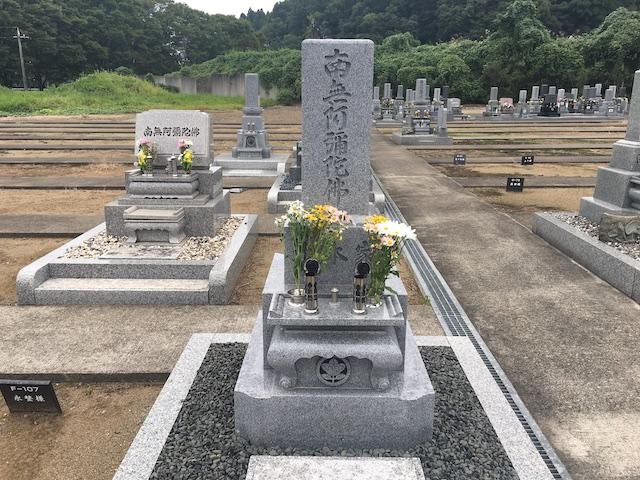 鉾ヶ崎墓地公園 しらゆりの杜02