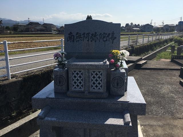 朝日町営高畠墓地01
