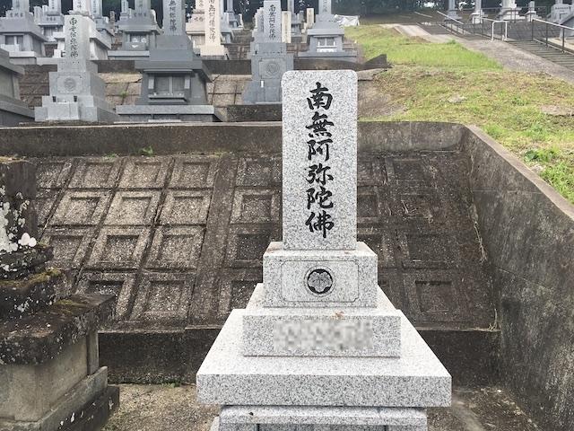 砺波市営 青山霊苑-01