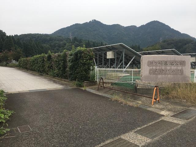 鉾ヶ崎墓地公園 しらゆりの杜04