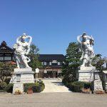 国上山観音霊園