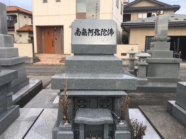 射水市営 大島墓地-01