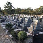 富山市営 富山霊園