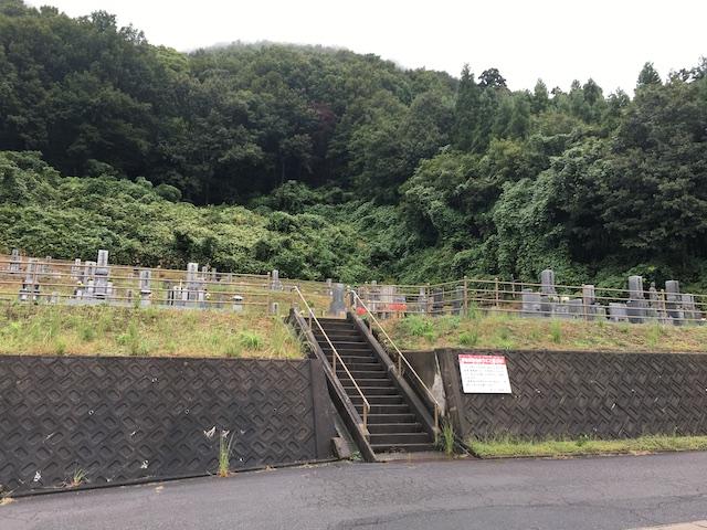 鯖江市営 総山墓園01