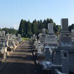 上市町墓地公園