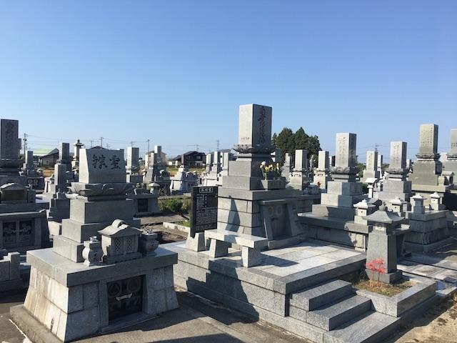 黒部市営 宇奈月墓地-02