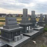 高岡市営 戸出墓地