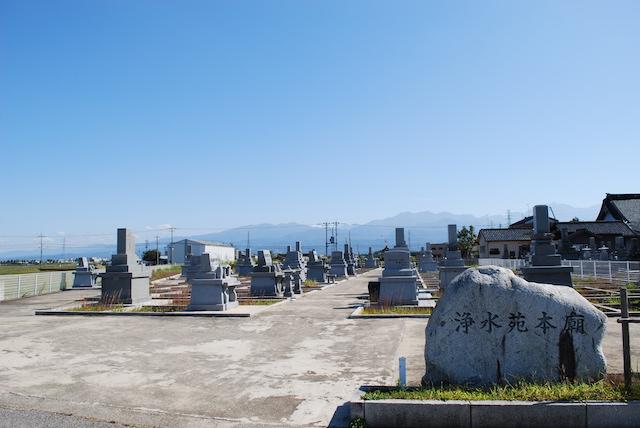 浄水苑本廟 墓地公園05