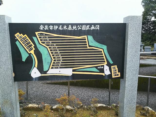 伊尾木墓地公園-18