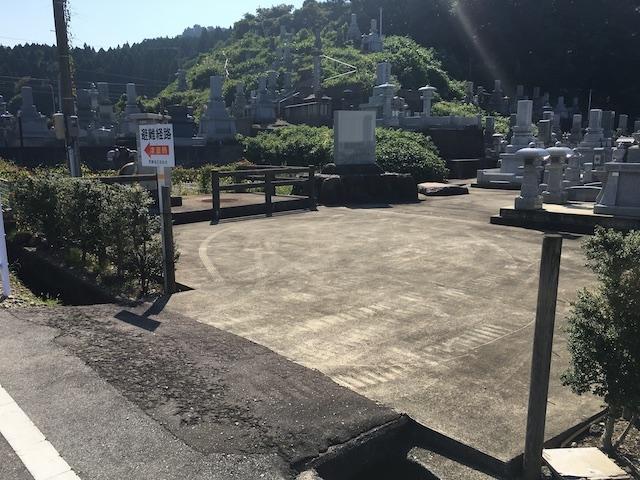 朝日町営宮崎墓地03