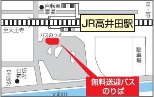 大阪柏原聖地霊園バス1