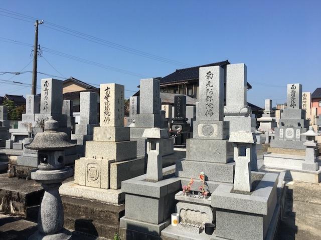 高岡市営 福岡墓地02