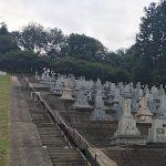 砺波市営 青山霊苑
