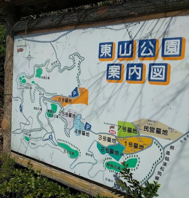 福井市営 東山墓地公園03