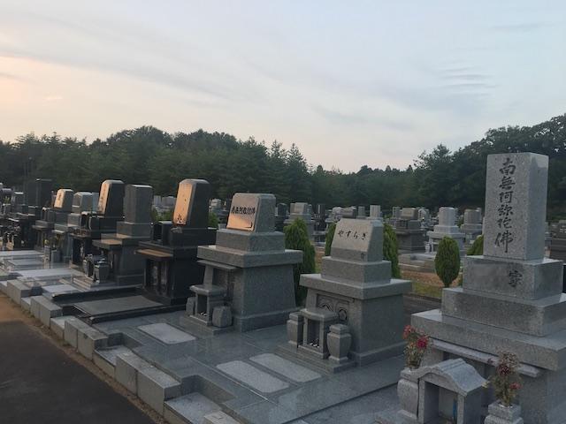 射水市営 太閤山公園墓苑-01
