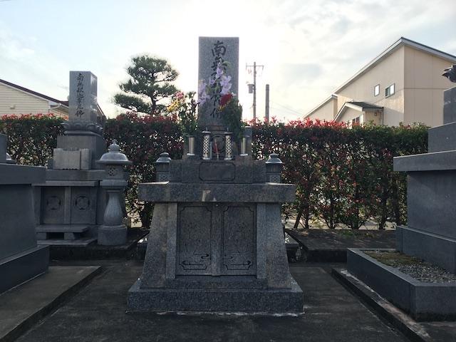 富山市営 速星墓地公園-01