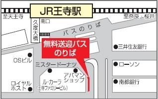 大阪柏原聖地霊園バス2