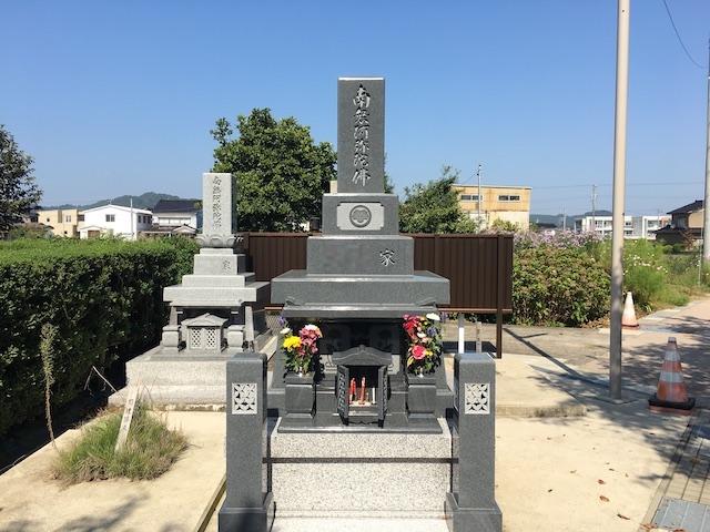 高岡市営 福岡墓地01