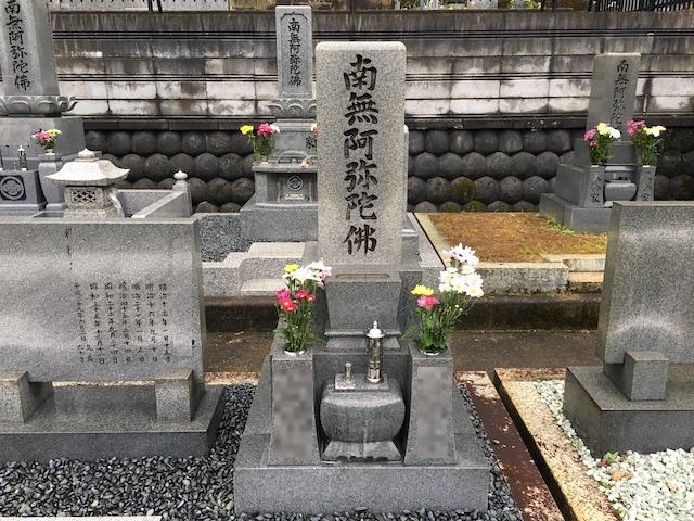 越前市営 佐山鹿ノ楽墓園01