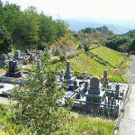 グリーンハイツ墓地公園
