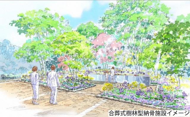 横浜市営(仮称)舞岡墓園−合祀樹木2