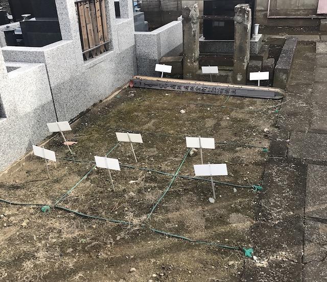 観音寺墓地−墓地2