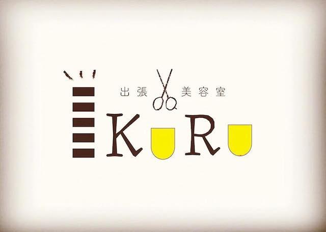 出張美容室・訪問美容 IKURU(いくる)