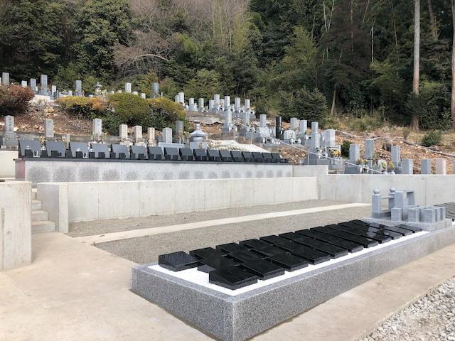 大覚寺金華墓-永代供養墓(きずな)