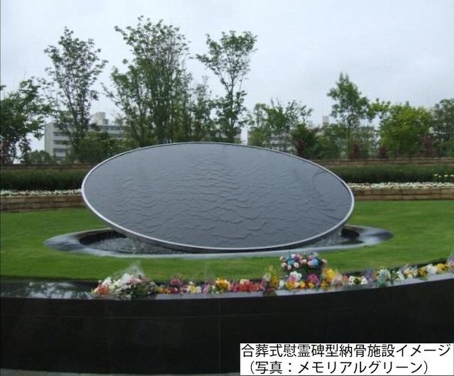 横浜市営(仮称)舞岡墓園−合祀施設