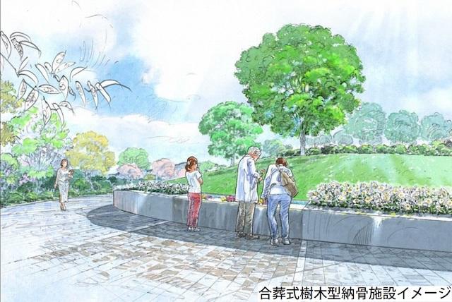 横浜市営(仮称)舞岡墓園−合祀式樹木