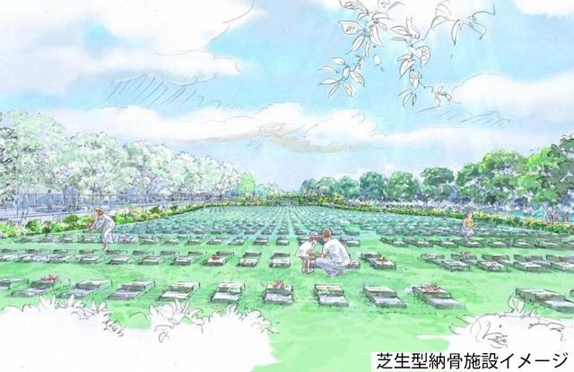 横浜市営(仮称)舞岡墓園−芝生型