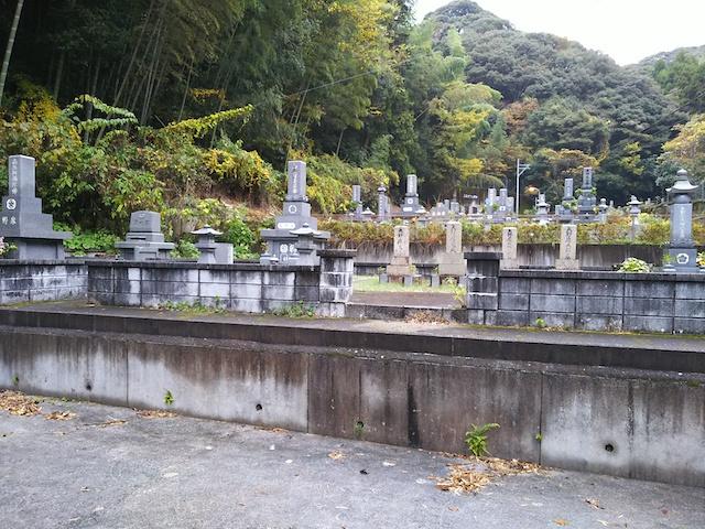 高知市営 西畑墓地5