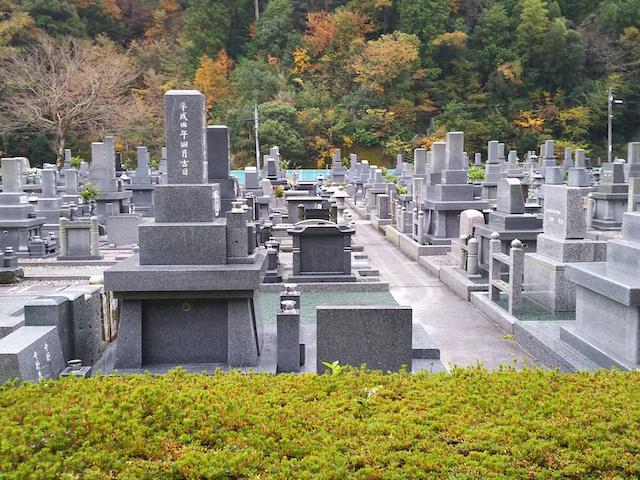聖域公園墓地9