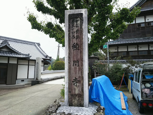 高知市営上秋山墓地4