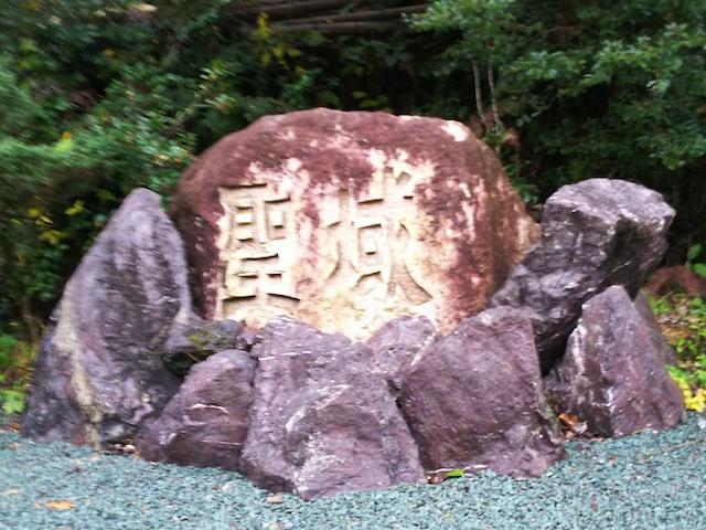 聖域公園墓地4