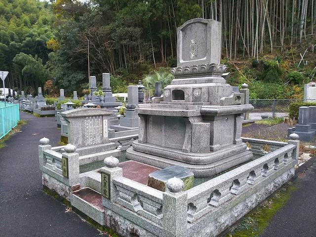 聖域公園墓地5