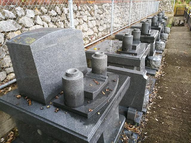 第六・南国公園墓地12