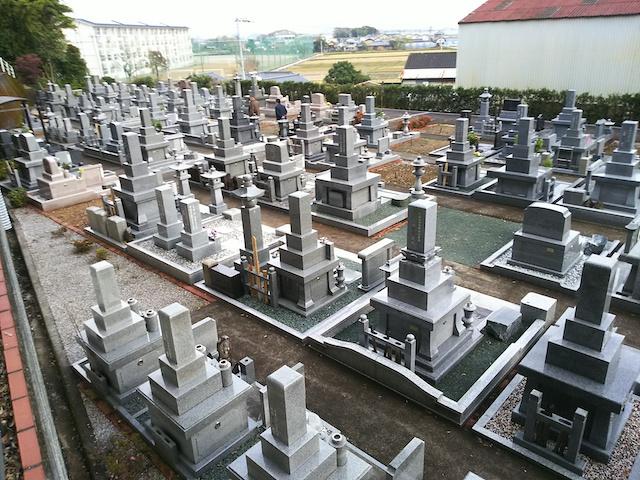 第六・南国公園墓地10