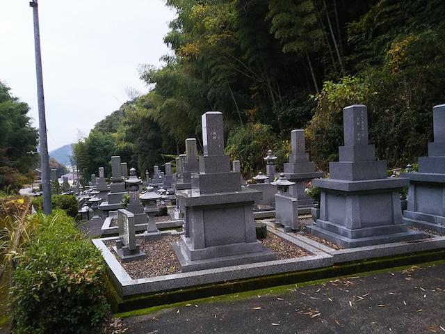 高知市営 西畑墓地2