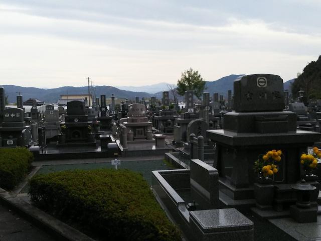 聖域公園墓地8
