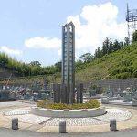 高知清風霊園
