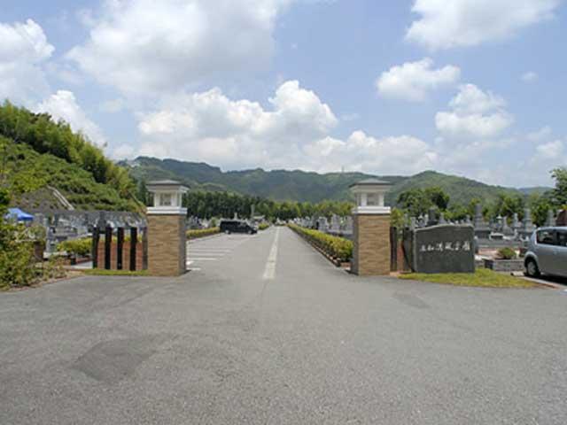 高知清風霊園2