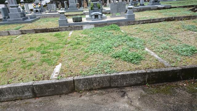 東広島市営 中屋谷第一墓園_01