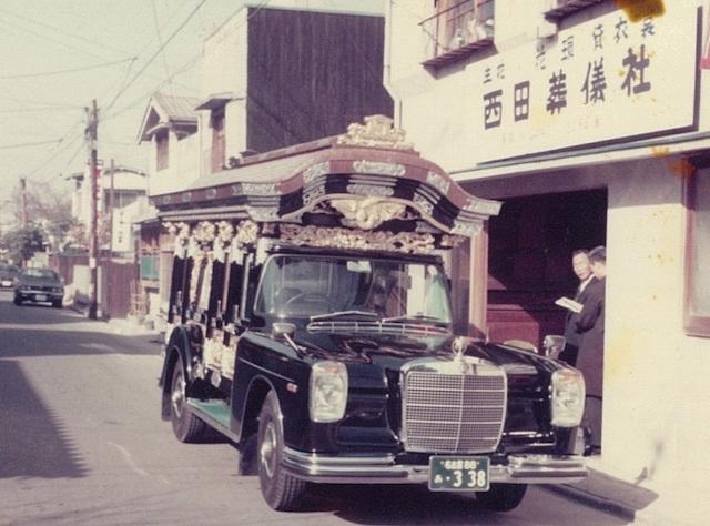 名古屋の昭和区、桜山の閑静な住宅街の中に西田葬儀社はあります