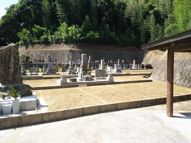 東広島市営 中屋谷第1・第2墓園-03