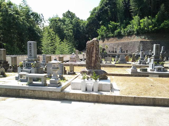 東広島市営 中屋谷第1・第2墓園-04