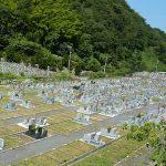 松山市営 横谷霊園_01