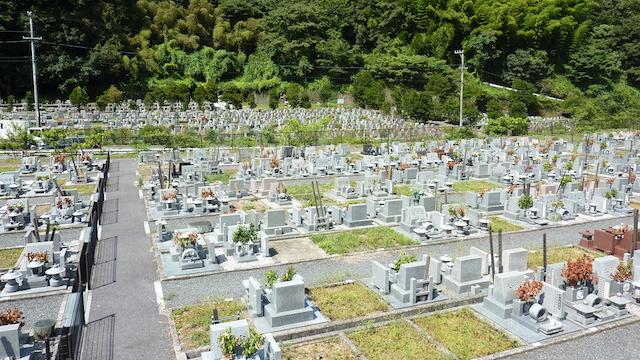 松山市営 横谷霊園_05